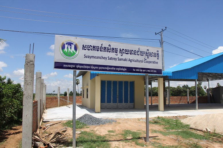 Location of Svaymeanchey Satrey Samaki Agricultural Cooperative